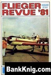 Журнал Flieger Revue №9  1981