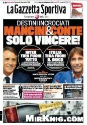 Журнал La Gazzetta dello Sport  (16 Novembre 2014)
