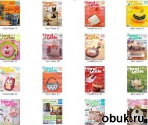 Журнал Hand Made 2005-2009