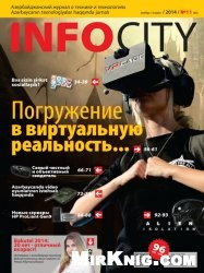 Журнал InfoCity №11 2014