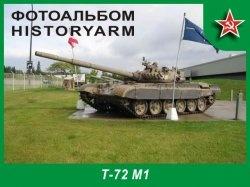 Советский основной боевой танк Т-72 М1