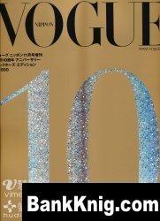 Vogue 10. 12/2009 jpg 62,94Мб