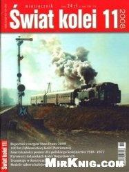 Журнал Swiat Kolei 2008-11