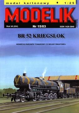 Журнал Паровоз BR-52 [Modelik 2003-15]