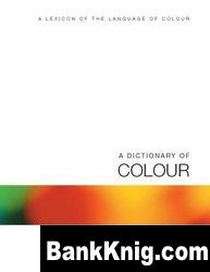 Книга A Dictionary of Colour