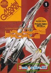 Книга Model Graphix №1(290) 2009