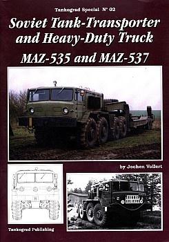 Книга Soviet Tank-Transporter and Heavy-Duty Truck MAZ-535 and MAZ-537