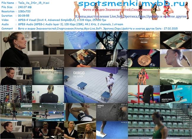 http://img-fotki.yandex.ru/get/5205/306391148.f/0_da8c1_278281d1_orig.jpg