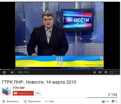 гтрк лнр луганск это украина
