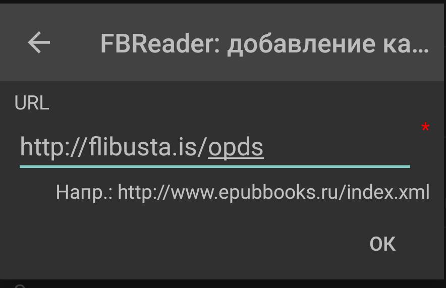 Для чителей электронных книг.