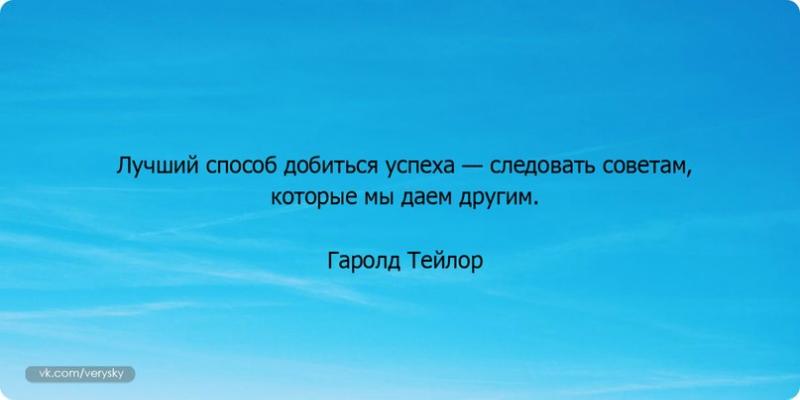Всё просто)