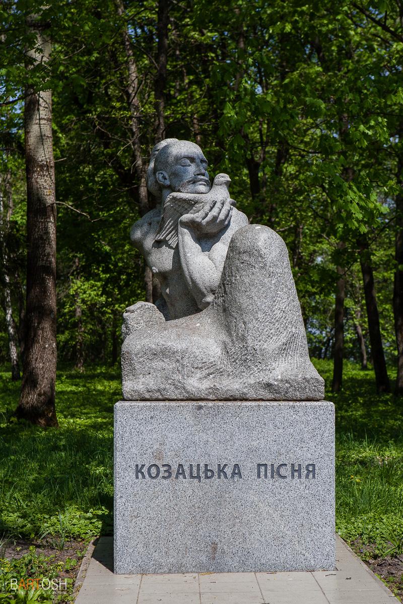 Фотобанк Украины: Седнев, Черниговская область
