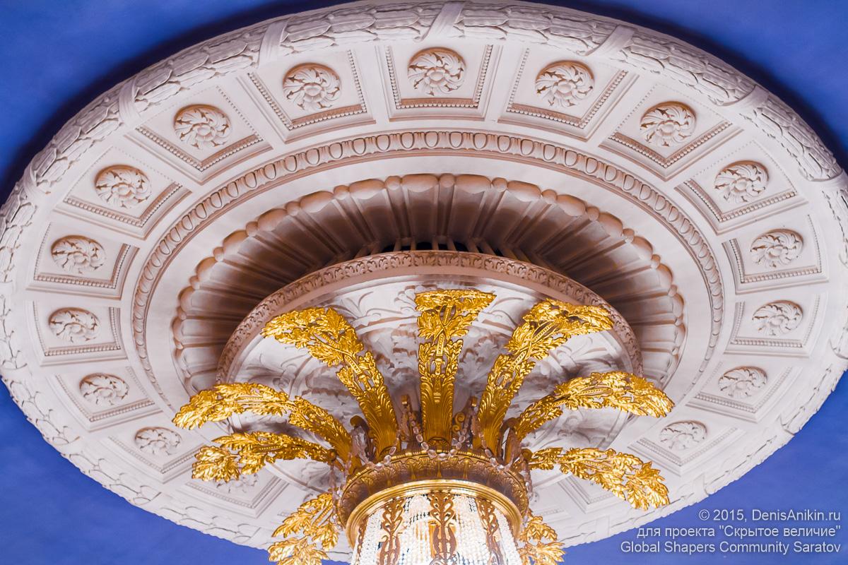 Театр Оперы и балета 8