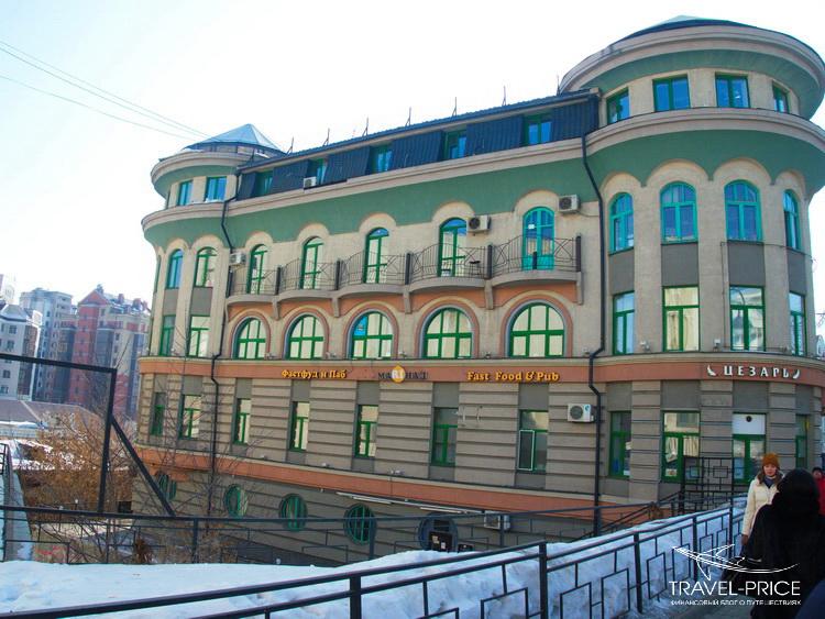 Marinad Казань