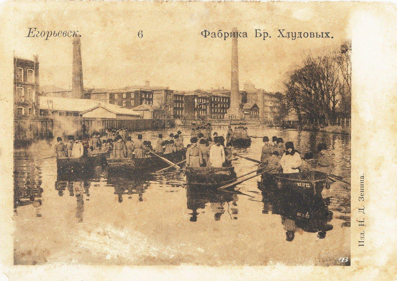 Фабрика братьев Хлудовых