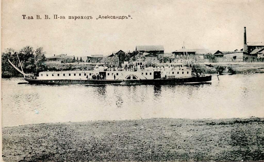 Пароход Товарищества Волго-Вятского пароходства «Александр»