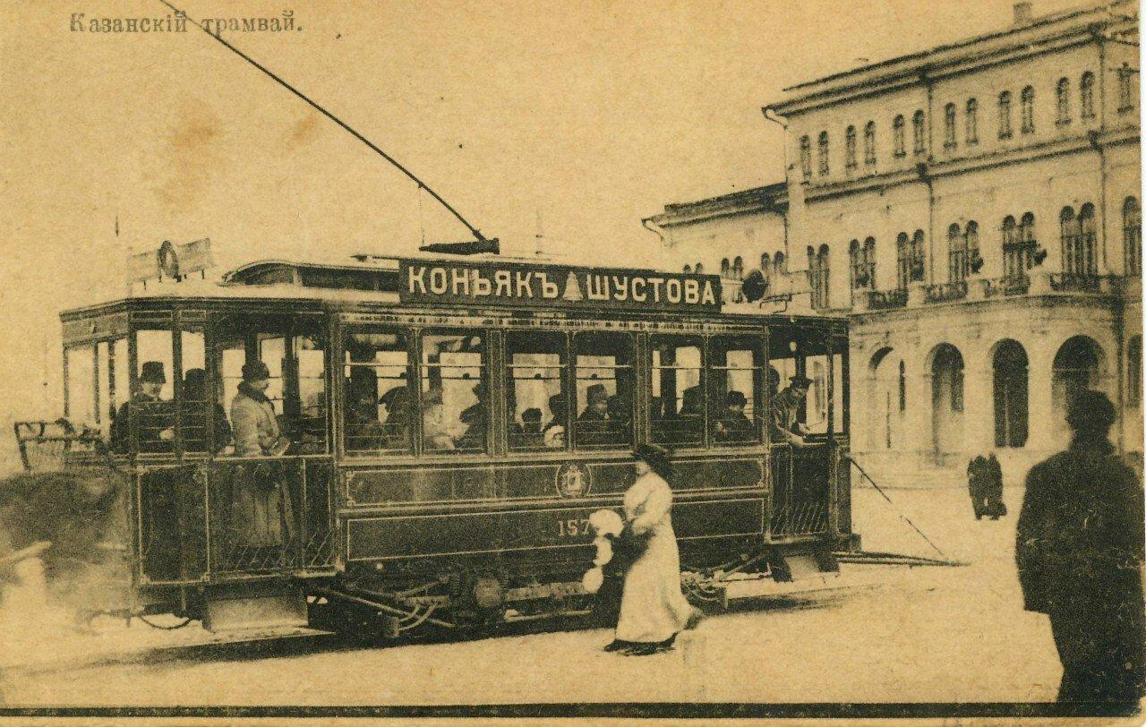 Казанский трамвай