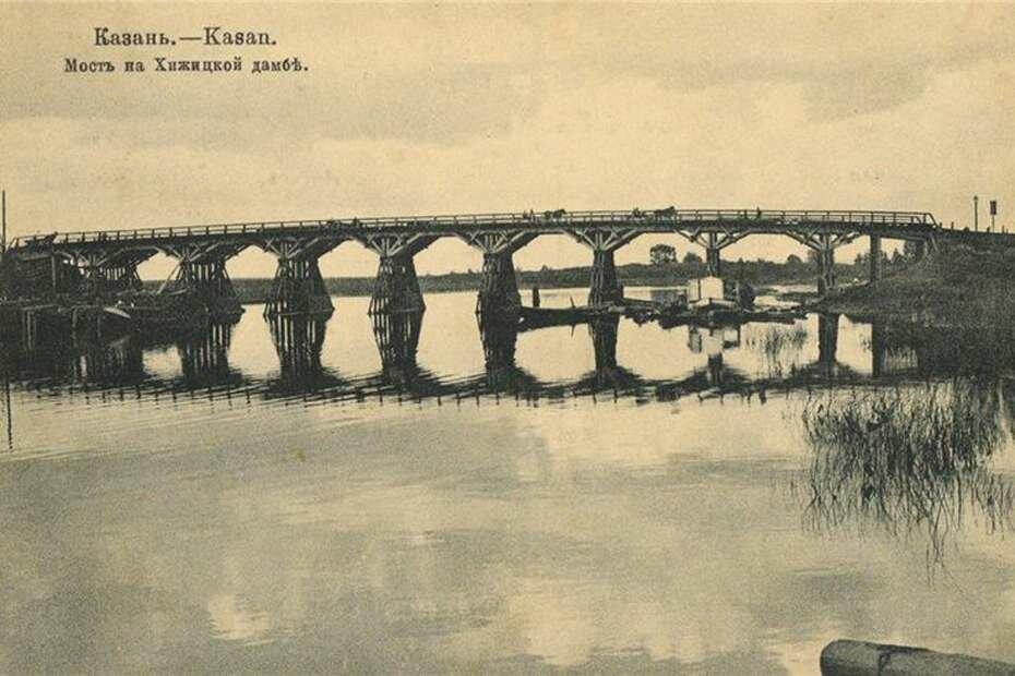 Мост на Хижицкой дамбе