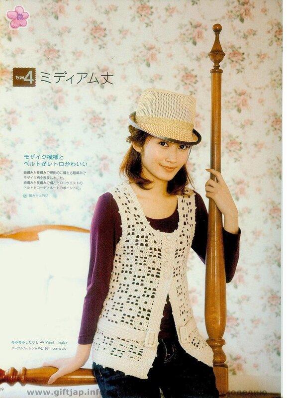 японские журналы, вязание