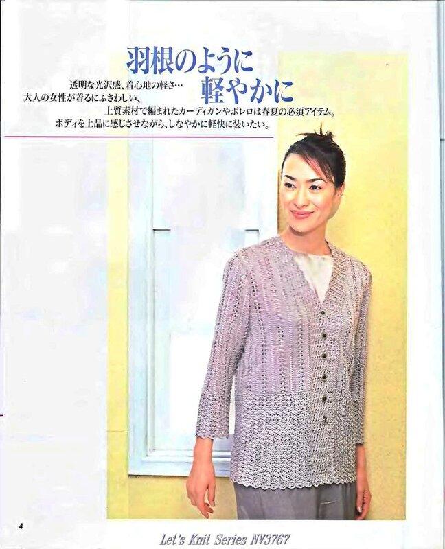 Let's knit series NV3767 1999 sp-kr_4