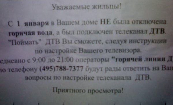 reklama_79