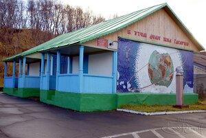 Дом-музей Юрия Гагарина. Сафоново
