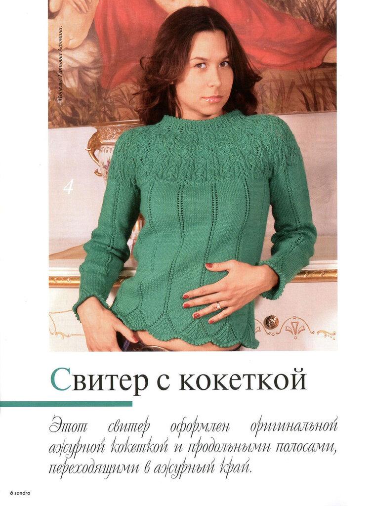 http://img-fotki.yandex.ru/get/5205/oksanahilles.42/0_3c798_55b8b39b_XXL