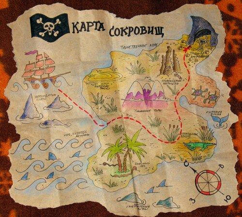Карта для пиратской вечеринки своими руками