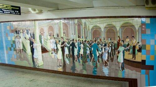 Ростовская мозаика в подземном переходе