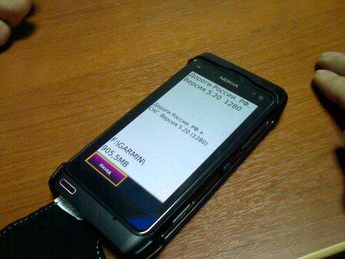 Навигация Garmin Mobile XT для Nokia N8