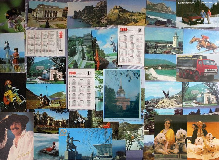 Хобби нашего детства. Советские календарики