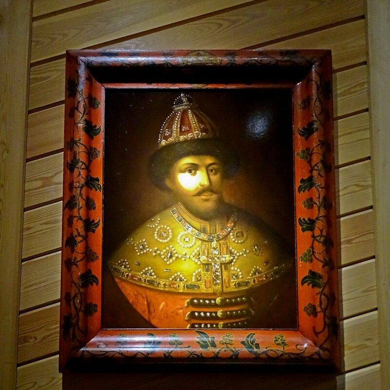 Дворец и портрет Царя Алексея Михайловича.JPG