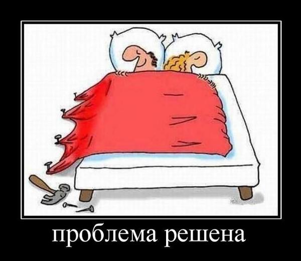 перетягивать одеяло