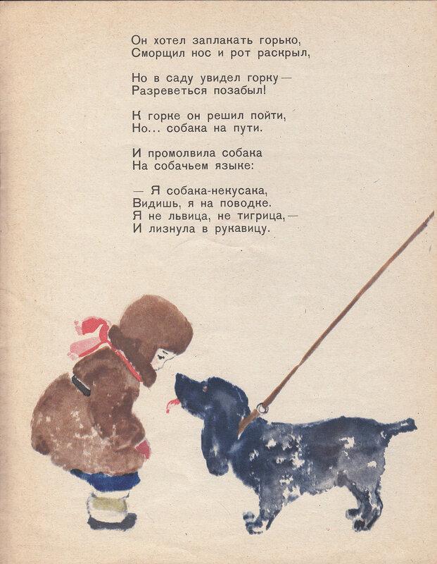 Barto e Polyakova_0023.jpg