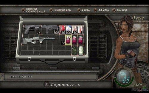 Лара Крофт из Tomb Raider 2013 0_134b1e_82f3fd41_L
