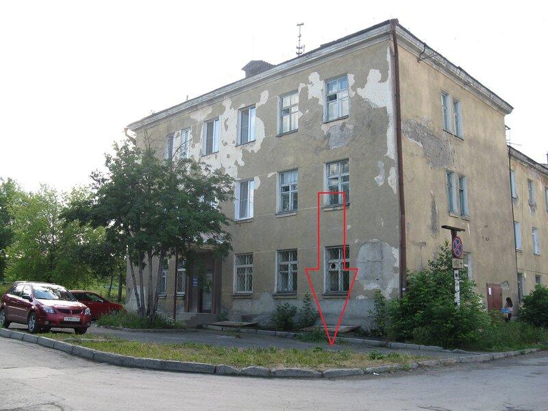 http://img-fotki.yandex.ru/get/5206/35884816.30/0_c6b0a_45988ec0_XL.jpg