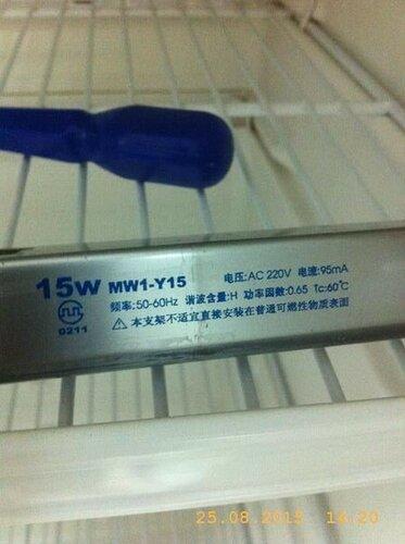 Этот светильник холодильника будем менять