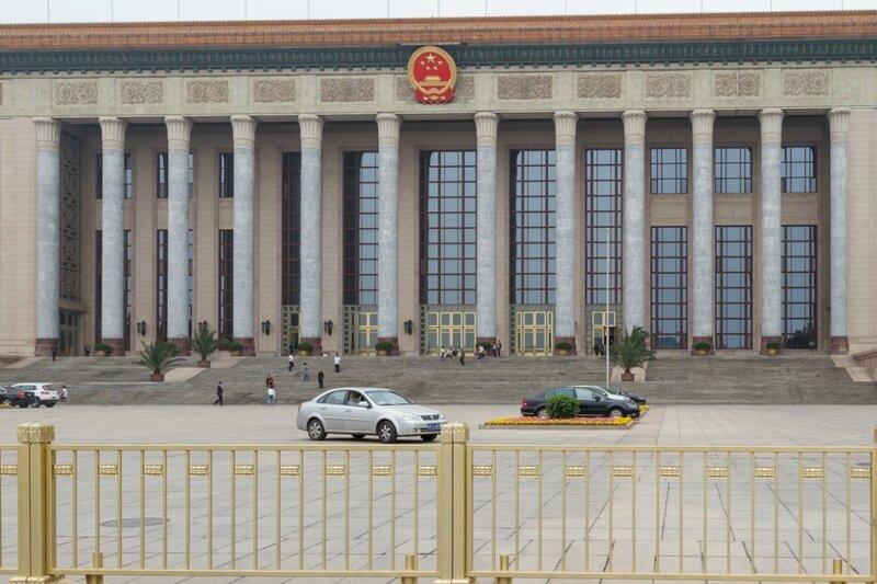 Дом народных собраний, Пекин