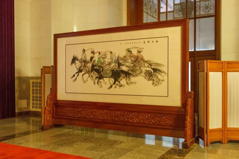 Картина, Дом народных собраний, Пекин