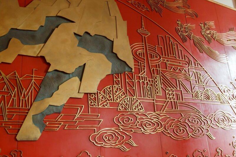 Зал провинции Цзянси, Дом народных собраний, Пекин