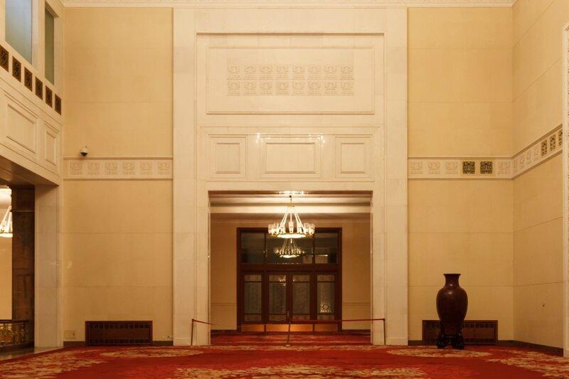 Зал встреч, Дом народных собраний, Пекин