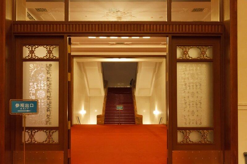 Парадная лестница, Дом народных собраний, Пекин