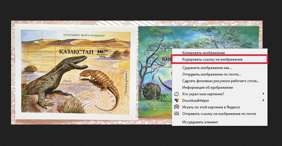 http://img-fotki.yandex.ru/get/5206/82531975.6c/0_b5c0f_7d8a4ff1_orig.jpg