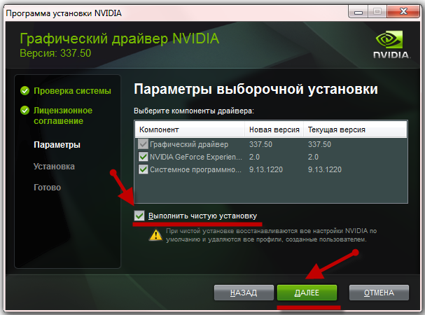 Nvidia Geforce 410m драйвер