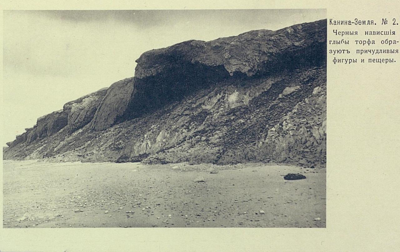 Канина-Земля. Черные нависшие глыбы торфа образуют причудливые фигуры и пещеры