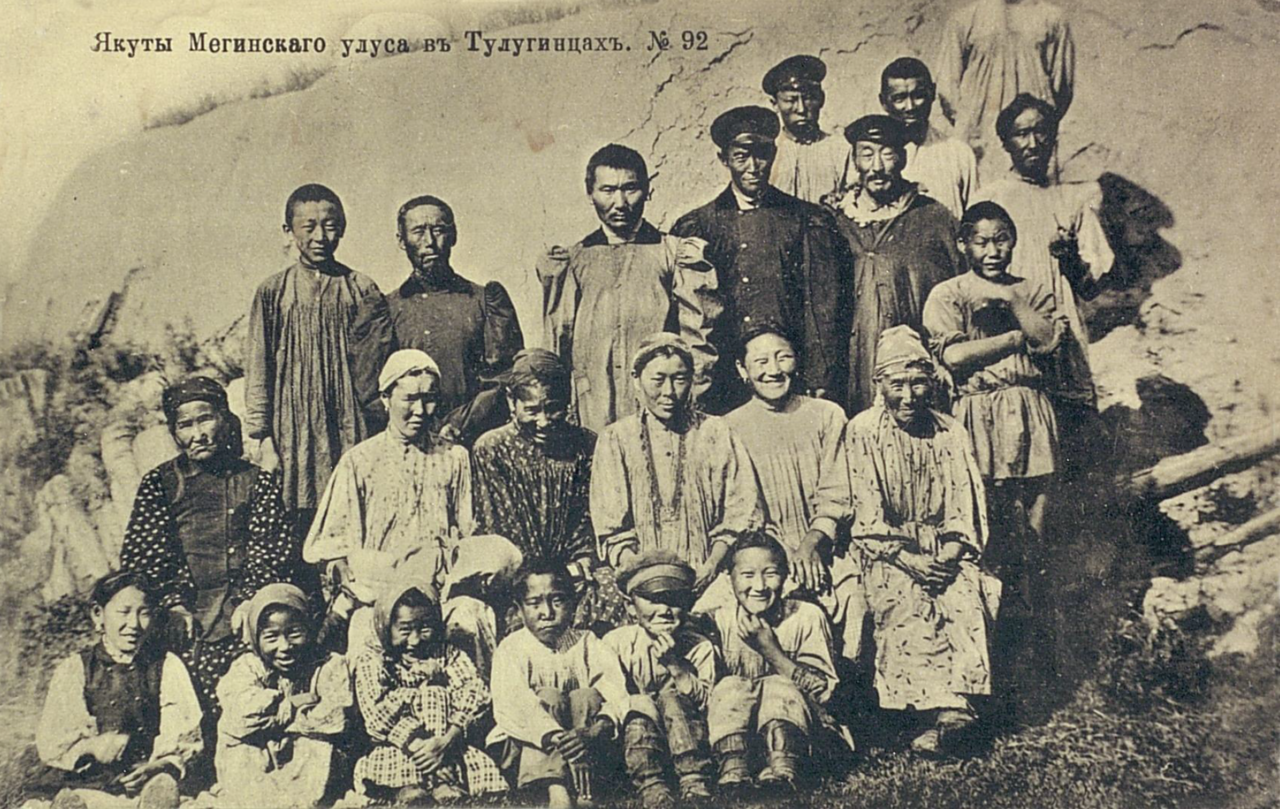 Якуты Мегинского улуса в Тулугинцах
