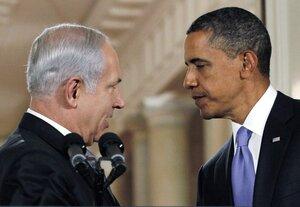Обама и Биби