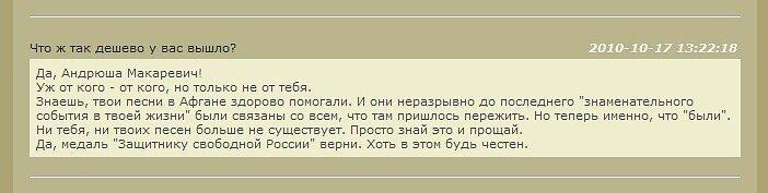http://img-fotki.yandex.ru/get/5206/loengrin53.2/0_4d7df_a5a0a1c3_XL.jpg