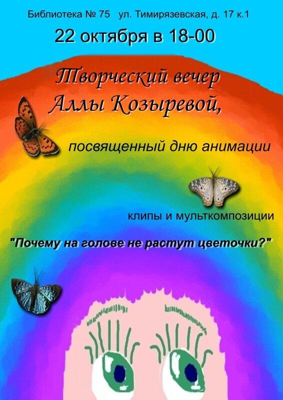 http://img-fotki.yandex.ru/get/5206/lovepoetry.0/0_3ae78_d36f6019_XL.jpg