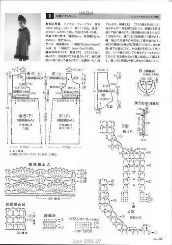 Amu 2004_01 Page 052.JPG